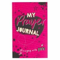 My Prayer Journal: Praying wit
