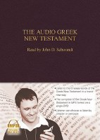 Audio Greek New Testament