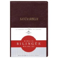 Spanish Bible KJV Biblia Bilingual- Burgundy