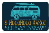 Kailua Sticker Holoholo Kākou
