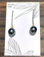 Earring Tahitian Pearl GF 1