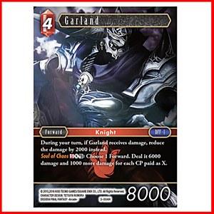 Garland Foil (3-004)