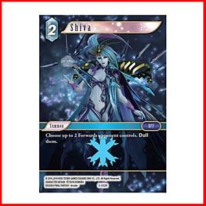 Shiva (3-032)