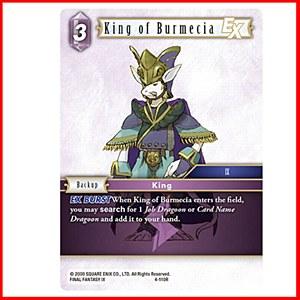 King of Burmecia Foil (4-110R)