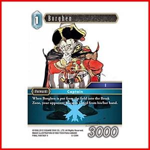 Borghen Foil (6-039H)
