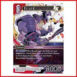 Ricard (6-103H)