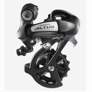 Altus RD-M310-L 7/8 Vit
