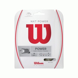 NXT Power 16