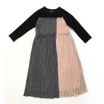 Velour Crinkle Pleat Robe Grey