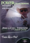 Ricky Green Pro Level Training 4 - Heading DVD