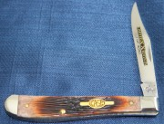 Utility - Slimline Trapper Burnt Barnboard Limited Edition