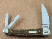 Seahorse Whittler Gold Curly Oak with Case Logo Etching
