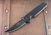 Emerson Kwaiken BT Black Plain Edge Blade