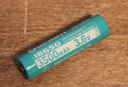 Olight 18650 Customized 3500mAh Rechargable Battery - 186C35