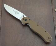 Ontario Model II - Coyote Brown Handles - Satin Blade - Plain Edgel - D2 Tool Steel - 8828CB