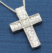 Unum Sterling Cross