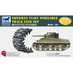 1/35 Sherman T54E1 Workable