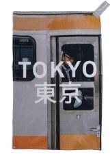 Maruju Tokyo Transit Tea Towel