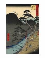 "Ando Hiroshige: Hakone - 11"" x 14"""