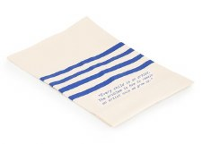 Picasso Quote and Stripes: Tea Towel
