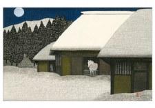 Kazuyuki Ohtsu, Moonlight in Winter at Toono - Holiday Cards