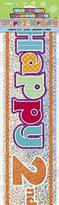 2nd Birthday Banner