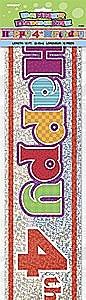 4th Birthday Banner
