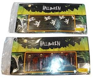 Halloween Wall Borders