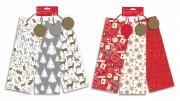 3 Pack Of Christmas Bottle Bag