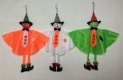 Boo Hanging Characters