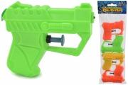 4PK of Water Pistols