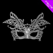 Elegant Silver Masquerade Mask
