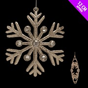 Gold Snowflake Bauble