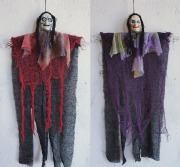 60cm Hanging Witch Prop