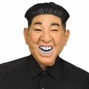 Kim Jung Mask