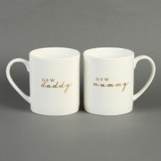New Mummy & Daddy Gift Set
