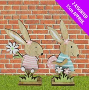 Wooden Bunny Stand