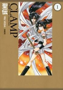 RG Veda Omnibus TP Vol 01