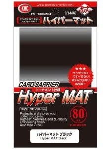 KMC Hyper Matte 80ct Black Sleeves