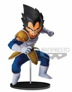 Dragon Ball Z World Colosseum 2 V6 Vegeta Figure