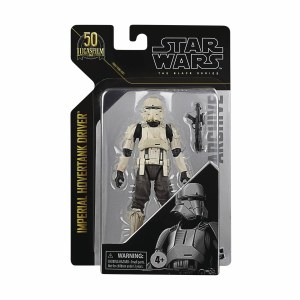 Star Wars Black Archive S2 Imperial Hovertank Driver Action Figure