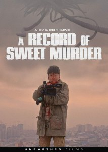 A Record of Sweet Murder DVD
