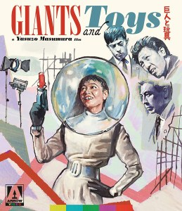 Giants and Toys Special Edition Blu ray