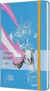 Gundam LimEd Moleskine