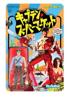 Army of Darkness ReAction Hero Ash Japanese Movie Poster Action Figure