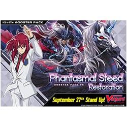 Cardfight Vanguard Phantasmal Steed Booster Pack
