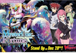 CardFight Vanguard The Mysterious Fortune