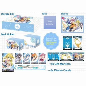CARDFIGHT!! VANGUARD: COLORFUL PASTORALE SUPPLY GIFT SET