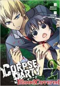 Corpse Party Blood Covered Vol 02