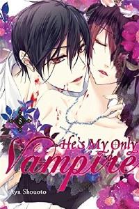 He's My Only Vampire Vol 08